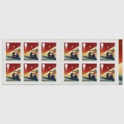 イギリス 2015年クリスマス1st切手帳