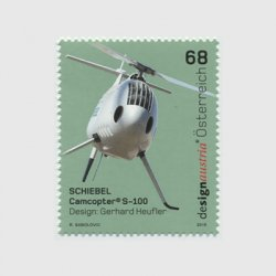 オーストリア 2015年シーベル社無人ヘリコプター「カムコプターS-100」