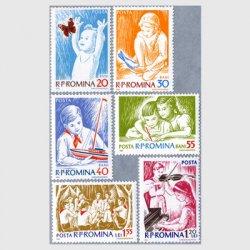 ルーマニア 1962年子供6種