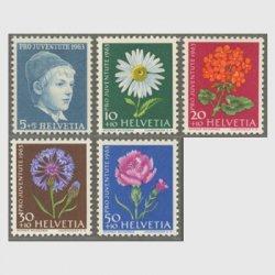 スイス 1963年児童福祉 フランスギクなど5種(蛍光紙)
