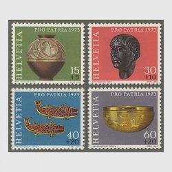 スイス 1973年社会福祉 ガリアの壷など4種