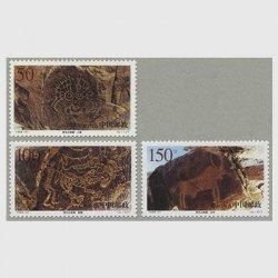 中国 1998年賀蘭山の岩絵3種(1998-21T)