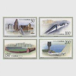 中国 1998年マカオ建築4種(1998-28T)