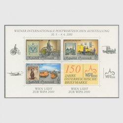 オーストリア 2000年国際切手展WIPA2000小型シート