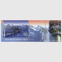 スイス 2015年切手の日付加金付・ミニチュアシート