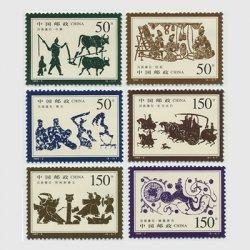 中国 1999年漢代の画像石6種(1999-2T)