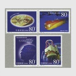 中国 1999年科学技術の成果4種(1999-16T)