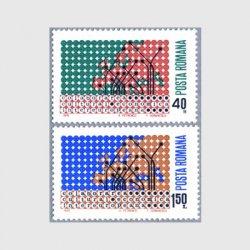 ルーマニア 1970年ヨーロッパ文化経済協力2種