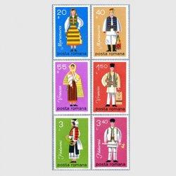 ルーマニア 1979年民族衣装6種