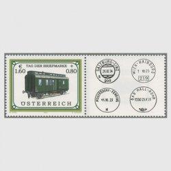 オーストリア 2002年切手の日・タブ付