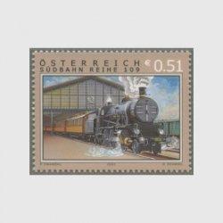 オーストリア 2002年蒸気機関車