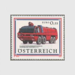 オーストリア 2003年空港用化学消防車