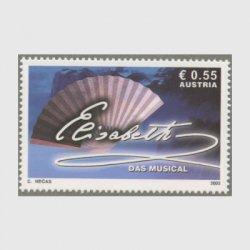 オーストリア 2003年ミニージカル「エリザベート」