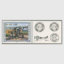 オーストリア 2004年切手の日・タブ付