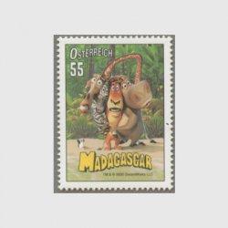 オーストリア 2005年映画「マダガスカル」