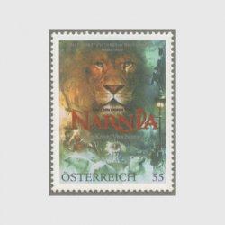 オーストリア 2005年映画「ナルニア国物語」