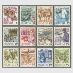 スイス 1987-89年普通切手 郵便輸送シリーズ12種