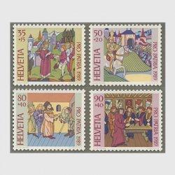 スイス 1989年社会福祉 スイス中世の写本の挿絵4種