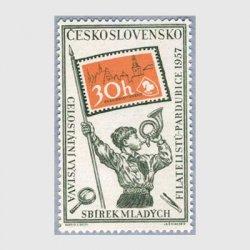 チェコスロバキア 1957年青年切手博30h