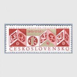 チェコスロバキア 1965年切手展