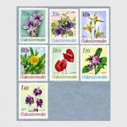 チェコスロバキア 1967年花7種
