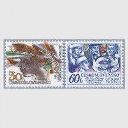 チェコスロバキア 1977年USSR55年など2種