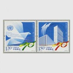 中国 2015年国連70年2種