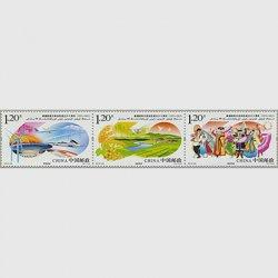 中国 2015年新疆ウイグル自治区60年3種連刷
