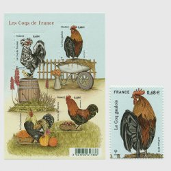 フランス 2015年自然シリーズ「雄鶏」