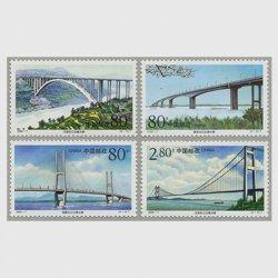 中国 2000年長江公共道路大橋4種(2000-7T)