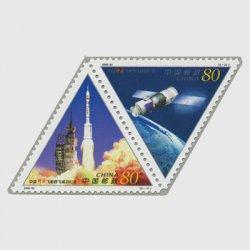 中国 2000年中国「神舟」ロケット初飛行記念2連(2000-22J)