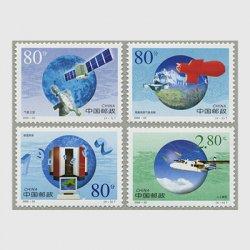 中国 2000年気象の成果4種(2000-23T)