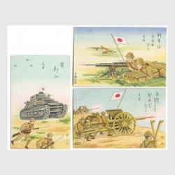 絵はがき 年賀 砲兵、重機関銃、タンク3種