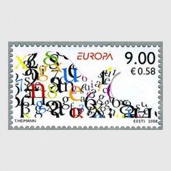 エストニア 2008年ヨーロッパ切手 手紙