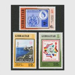 ジブラルタル 1977年切手の切手3種