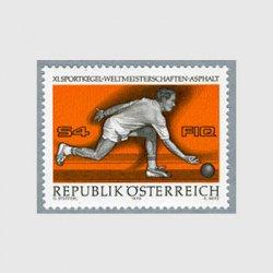 オーストリア 1976年世界ボーリング選手権
