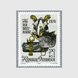 オーストリア 1970年切手の日