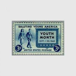 アメリカ 1948年青年の月