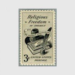 アメリカ 1957年信教の自由