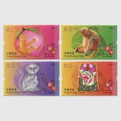 中国香港 2016年年賀「申」4種