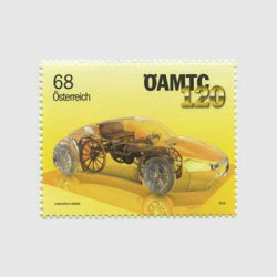 オーストリア 2016年OAMTC120年