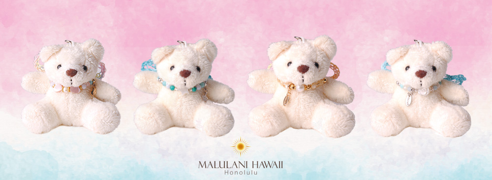 aloha bear_all