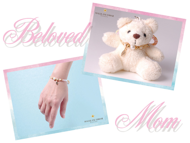 ALOHA BEAR-Beloved-mom
