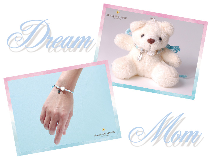 ALOHA BEAR-Dream-mom