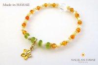 Lino Hawaii -Sunny Orange-(ハワイ限定)