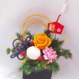 送料無料誕生日、母の日、お正月にもお勧めプリザーブドフラワー和風アレンジ円