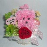 母の日にピンクのアートフラワーのプードル飾りのプリザーブドフラワー