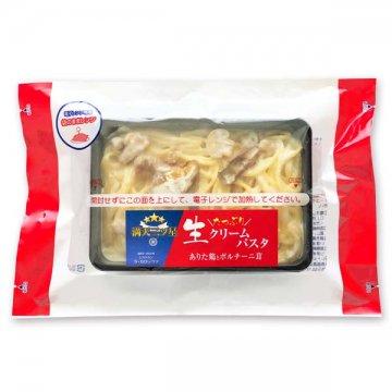 ありた鶏とポルチーニ茸の<br> クリームパスタ