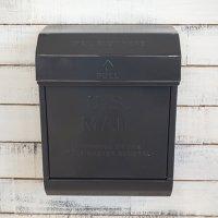 Mail Box 2 ダークグレー