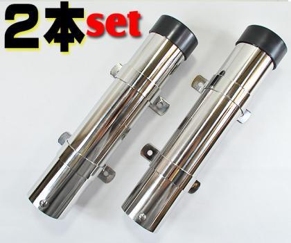 2本セット SUS316 シングルロッドホルダー サイド取付